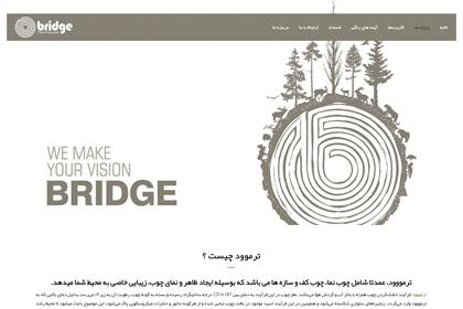 طراحی سایت شرکت بریج
